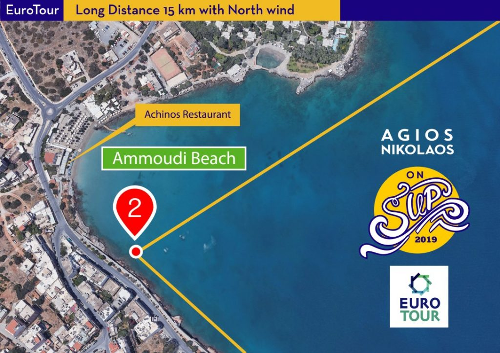 EuroTour 12km North wind 2019 detail 2